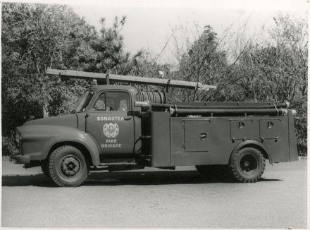 Fire Engine, Rongotea Volunteer Fire Brigade