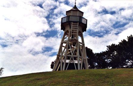 Fire Watch Tower, Whanganui