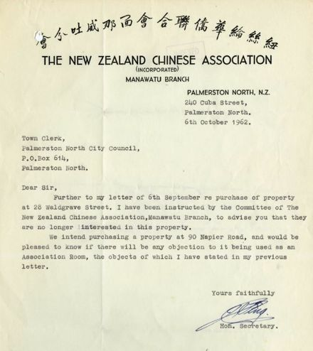Manawatu Chinese Association - Correspondence for Halls