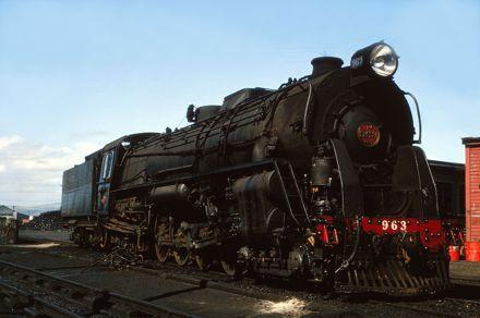 Train - KA963