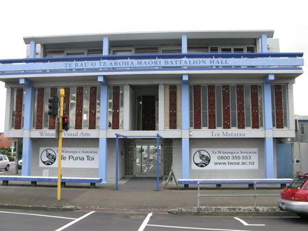 Te Rau Aroha' Māori Battalion Hall /  Te Wananga O Aotearoa, Cuba Street