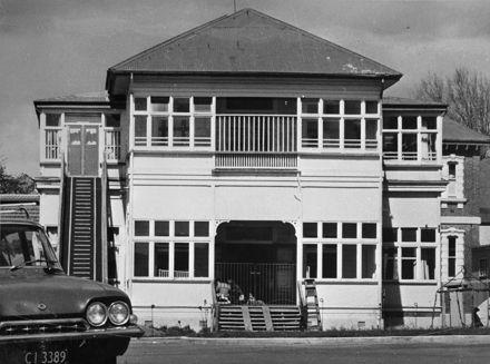 Children's Wards of the Palmerston North Public Hospital