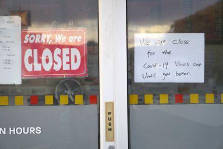 COVID-19 Closure Sign