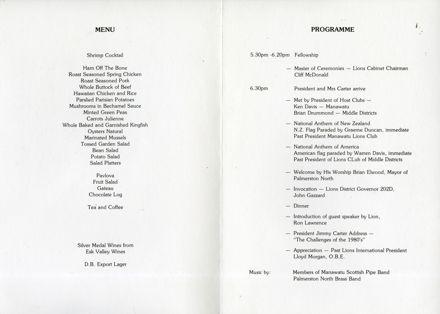 Inside programme