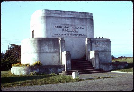 Mount Stewart Memorial