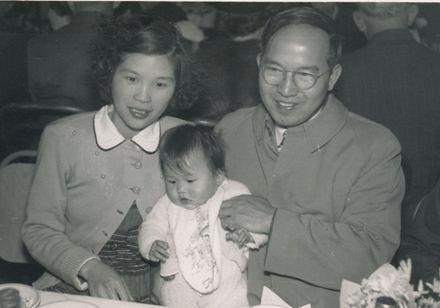 Sun and Kathleen Ngan with daughter Carol