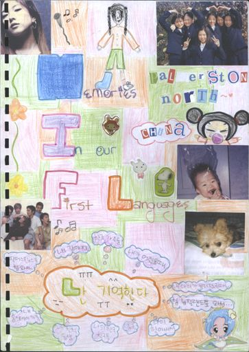 First Voice - Memories in our first languages (Korean), 2002