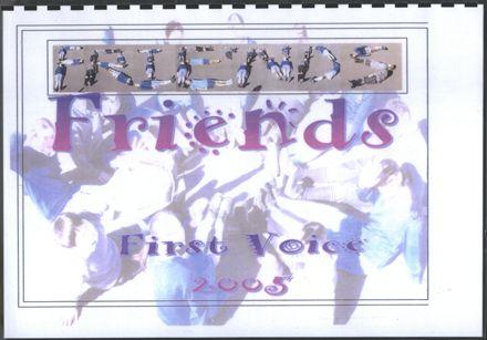 First Voice - Friends, 2005